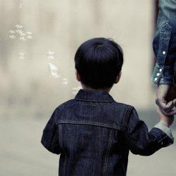 discipline, misbehavior